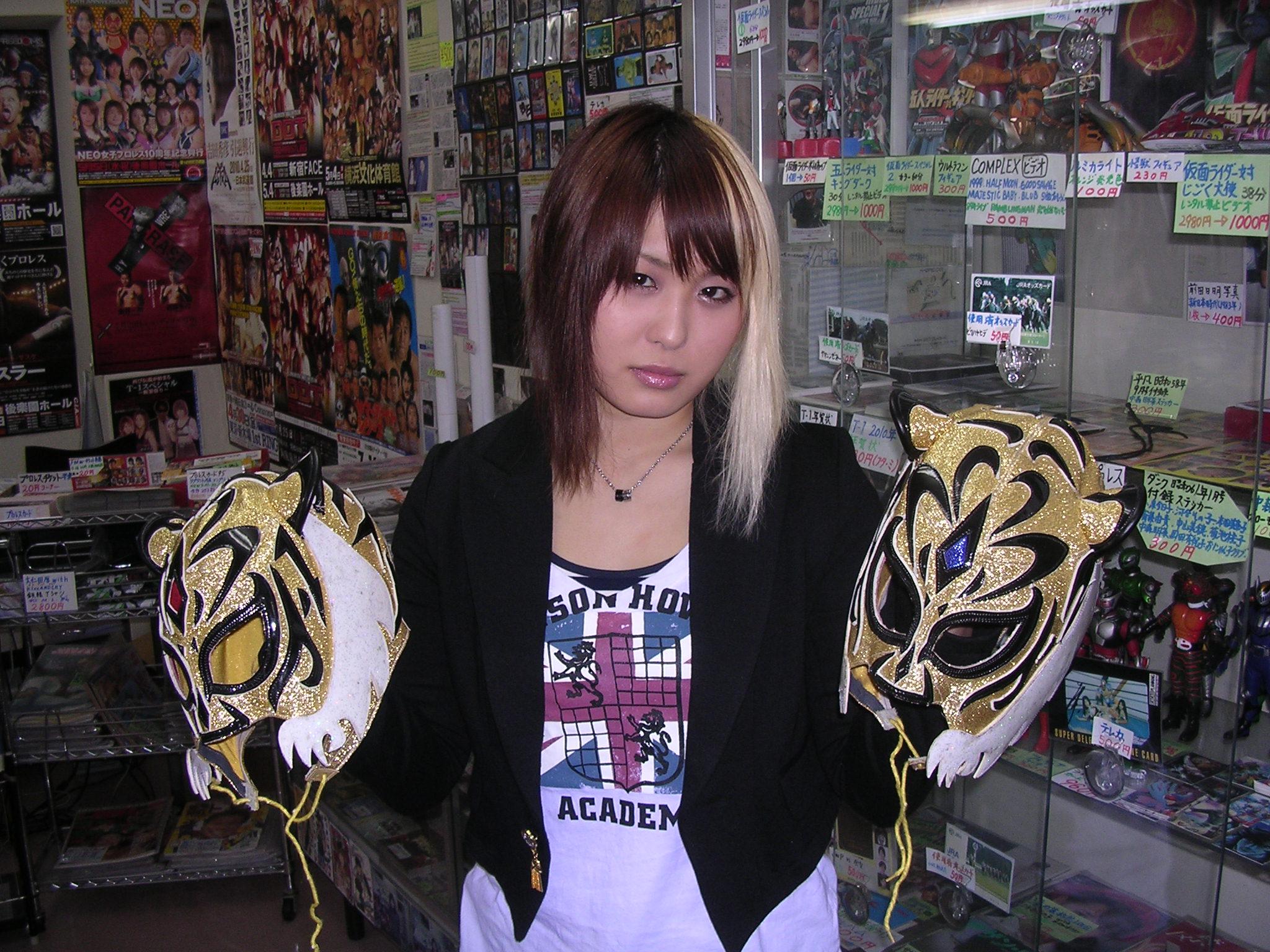 紫雷イオ選手