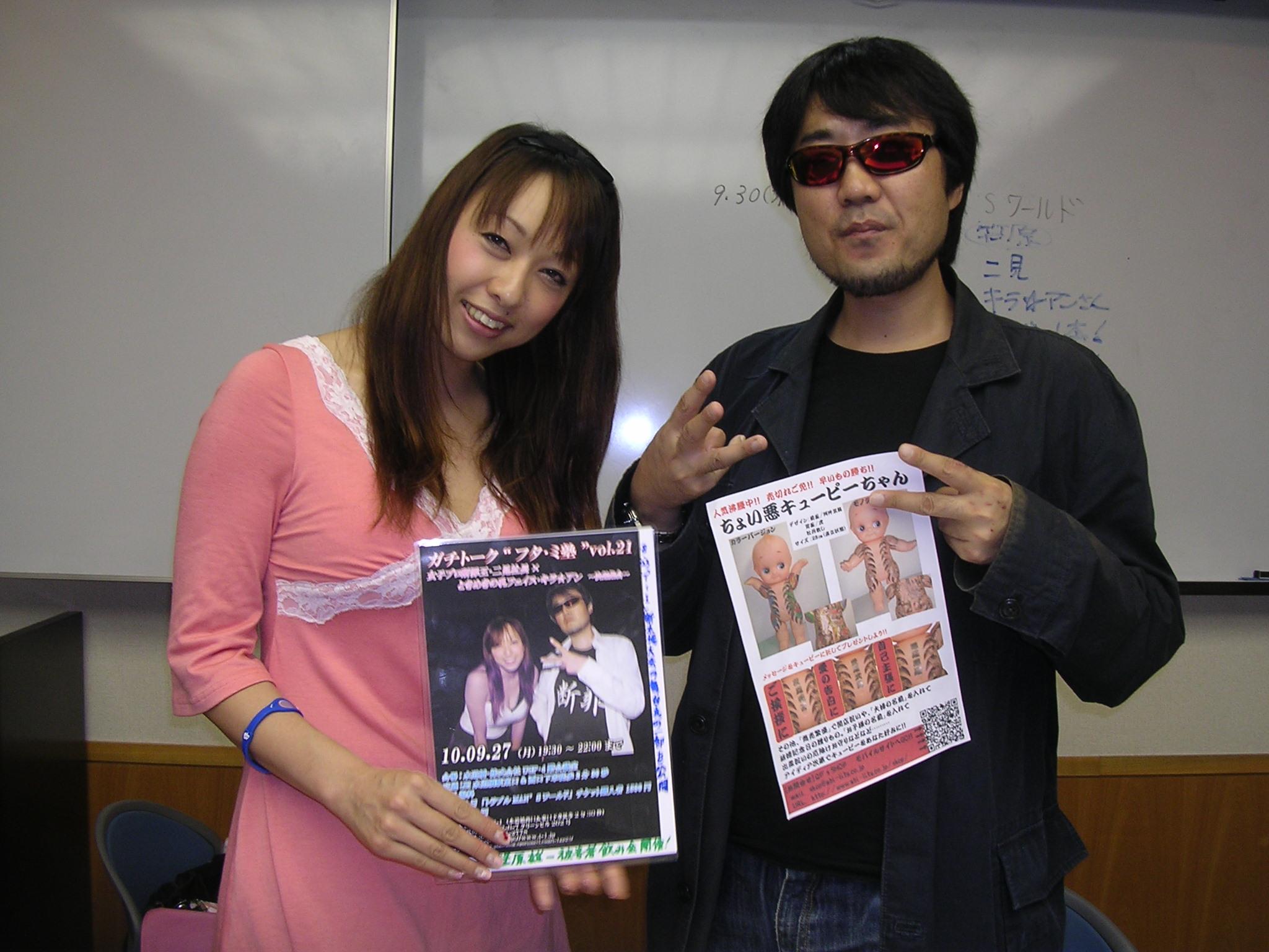 9/27二見&キラ☆アン