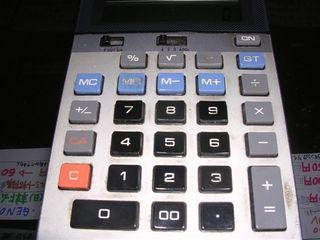 開店の時から使っていた電卓