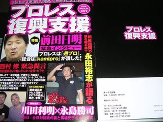 11・9・28発売