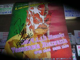 ウインガー サイン入りポスター