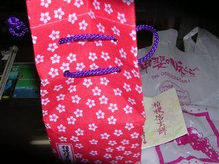 桔梗信玄餅(ききょうしんげんもち)