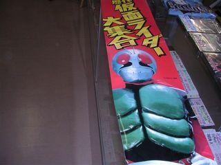 仮面ライダーポスター