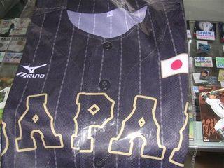 侍ジャパン応援ユニホーム