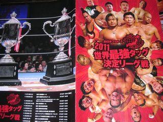 全日本2011最強タッグパンフ
