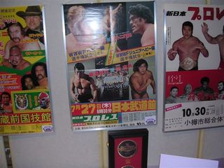 昭和の新日本プロレス