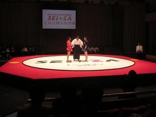 SEIZA タバタ角田
